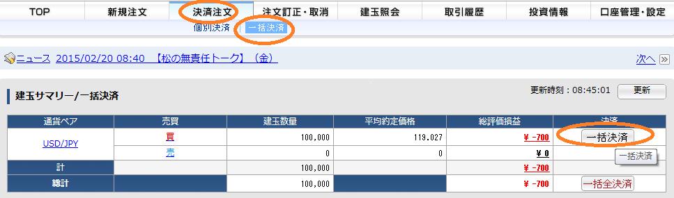FX_2015022008463676c.png