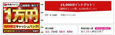 FX_201503250404020da.jpg