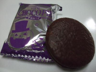 チョコパイ3
