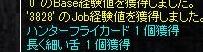 screenOlrun134.jpg
