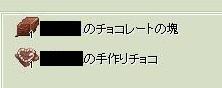 screenOlrun220.jpg