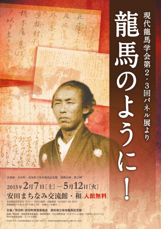 A4チラシ-表・ポスター (1)_01