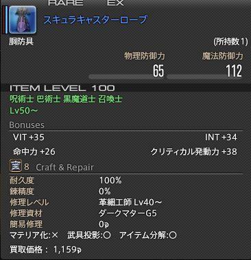 ●S2015・4・2アレキ2コ_32