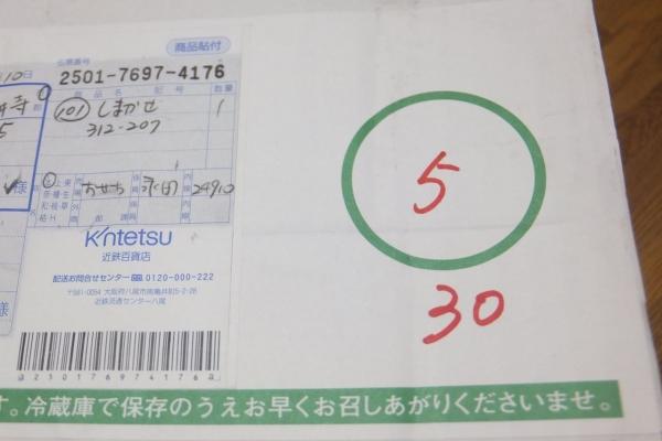 DSCF4256.jpg
