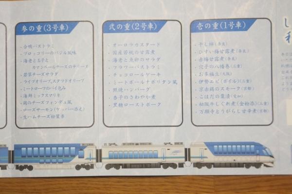 DSCF4280.jpg
