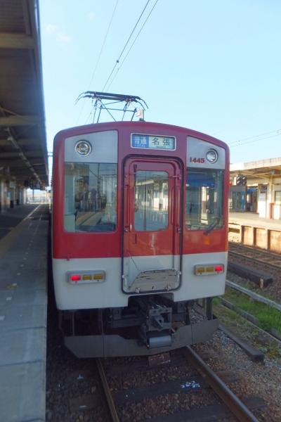 DSCF4421.jpg