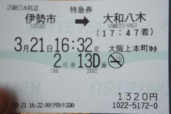 DSCF4447.jpg