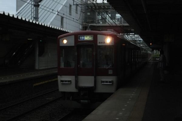 DSCF4469.jpg