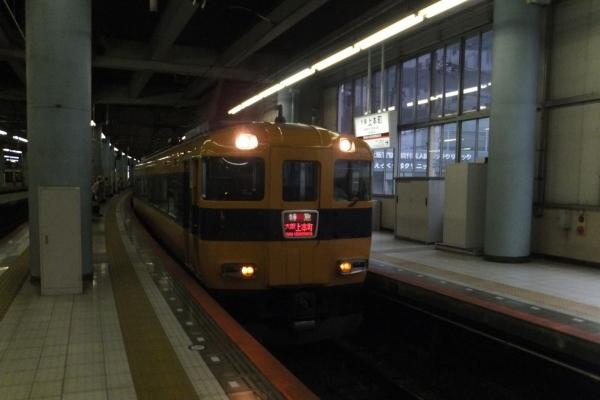 DSCF4518.jpg
