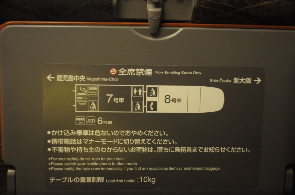 DSC_9363.jpg