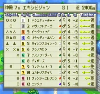 GF6-1.png