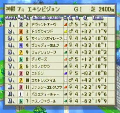 GF6-5.png