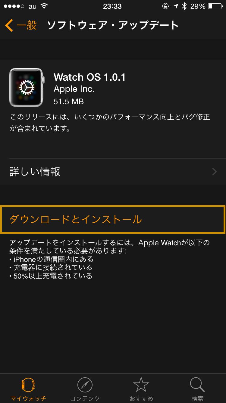 OSupdate3.png