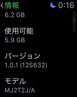 OSupdate5.png
