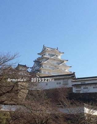 姫路城ハルリン