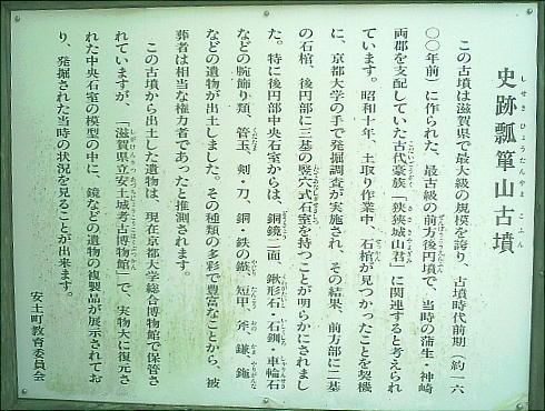aduchi_2005324.jpg