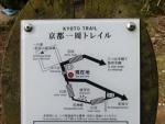 京都トレイル東山