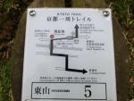 京都トレイル東山5
