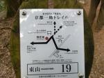京都トレイル東山19