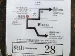 京都トレイル東山28