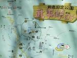 武平峠map