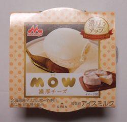 mow濃厚チーズ
