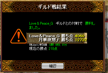 lovepeace.png