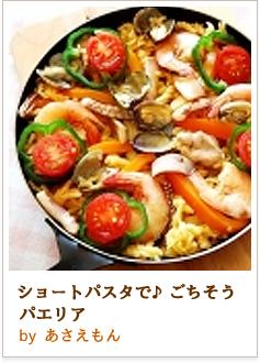 prize_image_04.jpg