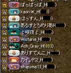 2015330集まり2