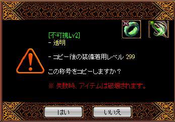20150402050607f71.jpg