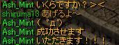 20150524143811b11.jpg
