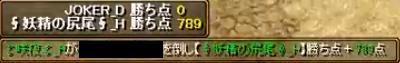 2015607先制