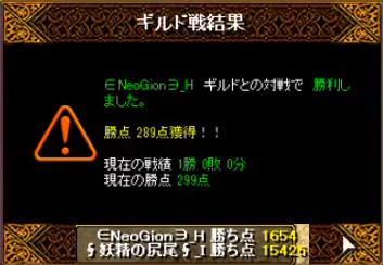 2015618妖精結果