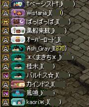 2015626妖精集まり