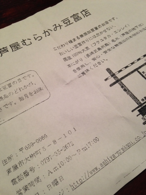 IMG_2460-1 (4)