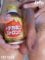 tatsuya-debut-sample-photo (43)