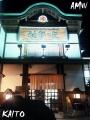 kaito-blog-11.jpg
