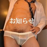 oshirase-01.jpg