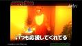 tubasa2012-2013-87_20150506223126707.png
