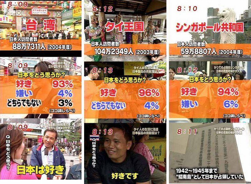 | ∀゜)彡<事件、事故、ニュースを語ろう!846 [無断転載禁止]©2ch.netYouTube動画>10本 ->画像>225枚