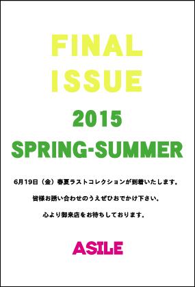 2015SS-DM6月表