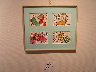 H27風祭展 019