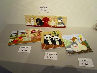 H27風祭展 026