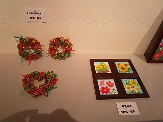 H27風祭展 027