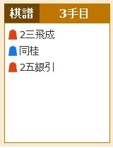 フルーツメール、詰将棋、6月24日(正解)