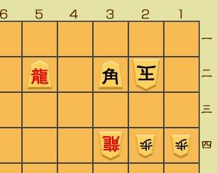 ポイントタウン、詰将棋の問題、6月25日