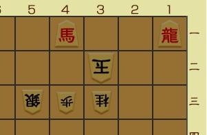 ポイントタウン、詰将棋の投了図、6月26日