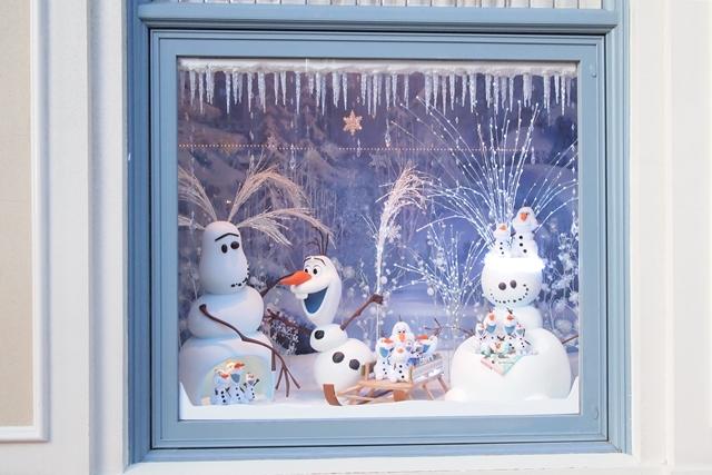 frozen-fantasy-1c.jpg