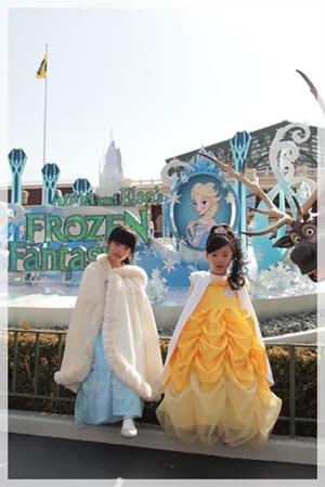 frozen-fantasy-1e.jpg