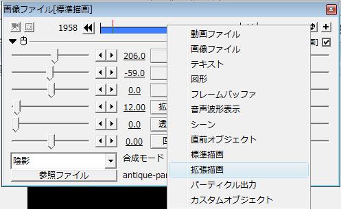 05_拡張描画